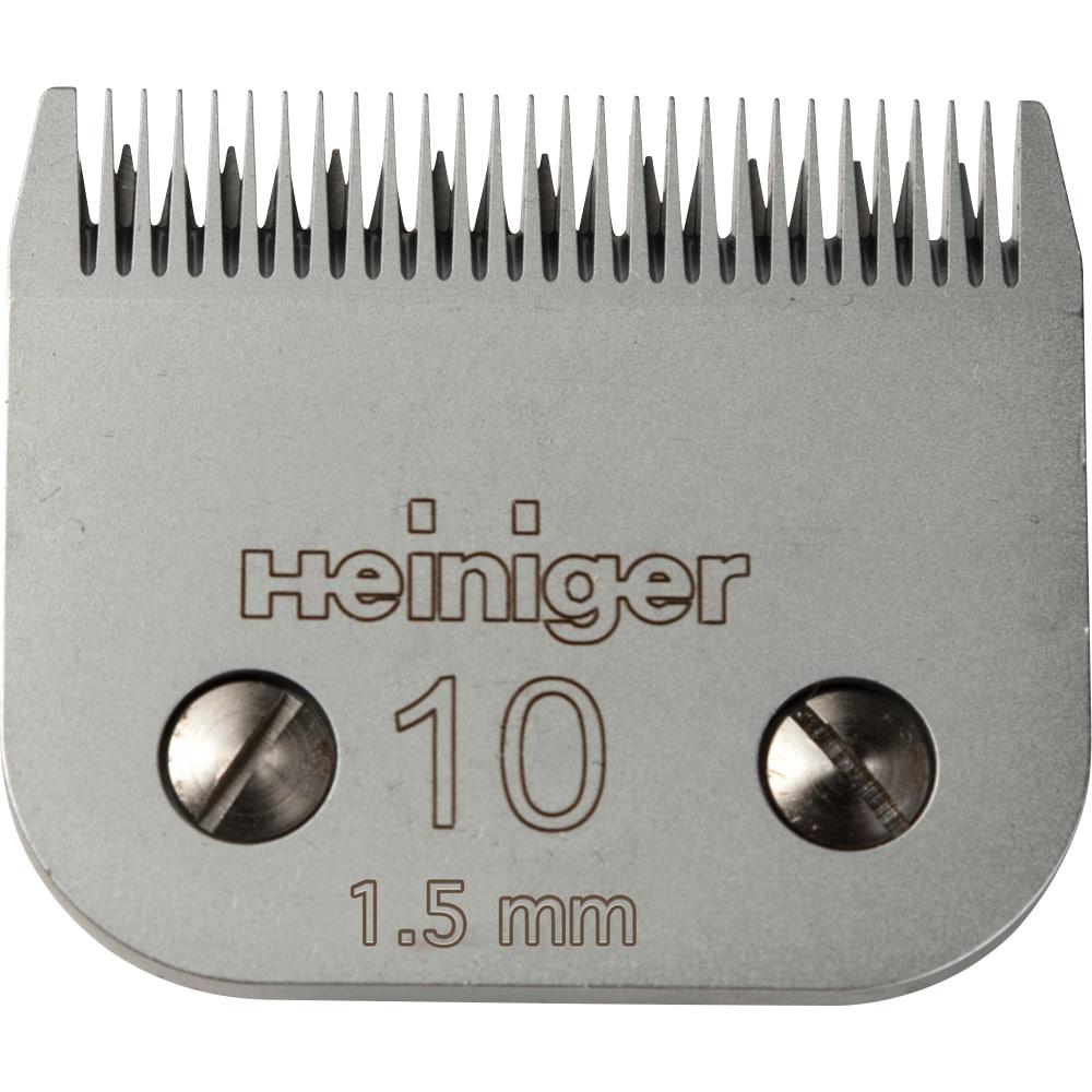 Extra blade  Saphir 1,5 mm Heiniger