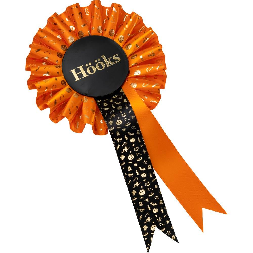 Prize rosette  Halloween